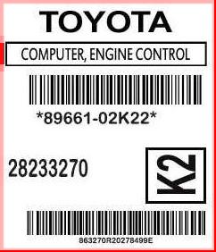 89661-02K22_ecm_label